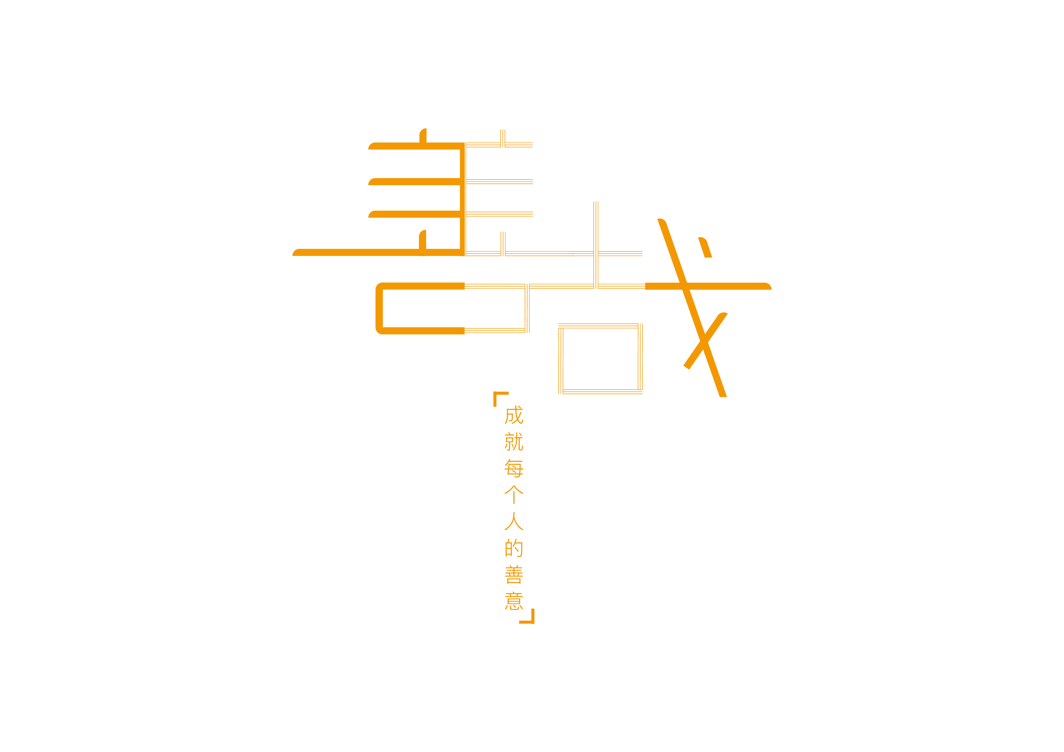 南昌小动物保护协会 公益地图
