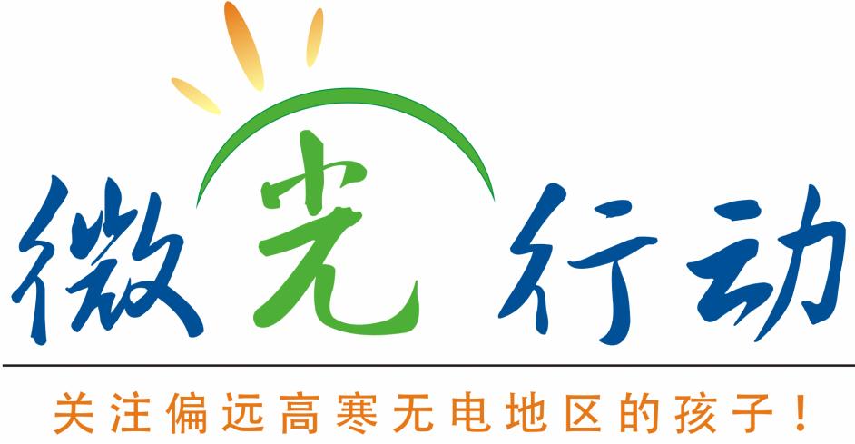 西藏自治区爱心社自成立至今,始终严格遵守法律法规,始终严格恪守我社宗旨,始终坚持公开、公正、依法、自律的公益理念,严格执行财务制度和年度审计制度,重大社会服务项目接受民政部专项审计,并在官方网站进行财务公开接受社会监督。 2012年《中央财政支持社会组织参与社会服务项目》西藏自治区爱心社向无电农牧区赠送太阳能户用系统发展示范项目,经民政部专家委员会评审,获得(A类)发展示范项目。 我社因此也被评为2012年中国社会组织3A级民间公益组织 。 西藏自治区爱心社注重加强自身能力建设和公益合作,目前已建立起管